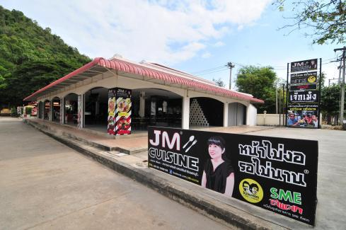 1. ภาพร้าน JMcuisine สาขารถรางไฟฟ้า