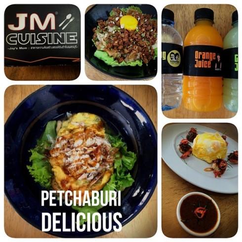 pich_kus JM cuisine อาหารความคิดสร้างสรรค์ต้นตำรับเพชรบุรี.jpg