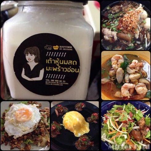 nuyuy #เจ๊กเม้ง #jekmeng #ชะอำ 4-5.10.58.jpg